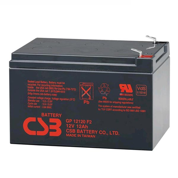 Аккумулятор 12v 12ah GS